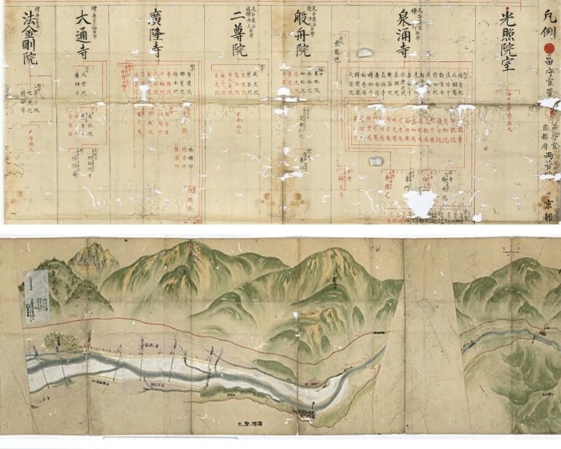 京都府立総合資料館プロジェクト