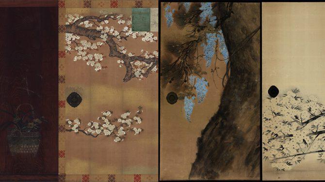 仁和寺御殿襖絵デジタル化プロジェクト