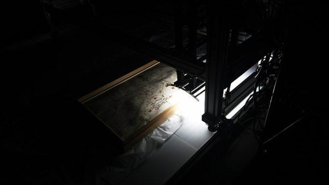 林原美術館スキャンプロジェクト